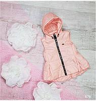 Жилетка код 676 для девочки, размер 110-128 (5-8 лет), цвет - персик, фото 1