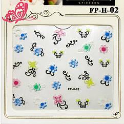 Самоклеящиеся Наклейки для Ногтей 3D Nail Stickers FP-Н-02 Веселые Разноцветные Цветы с Черными Завитками