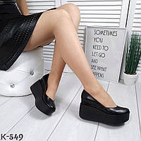 Шикарные женские кожаные туфли на платформе, фото 1