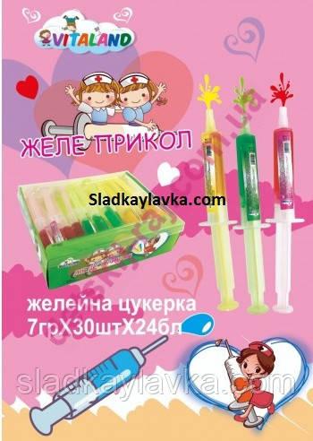 Желейная конфета Шприц Айболита 30 шт (Vitaland)