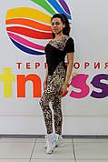Костюм для фитнеса с леопардовым  принтом