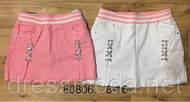 Юбки котоновые для девочек Grace 8-16 лет
