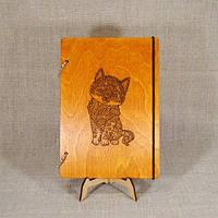 Скетчбук Kitten. Блокнот с деревянной обложкой.