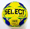 Мяч футзал №4 SELECT MASTER ламинированный (без отскока)