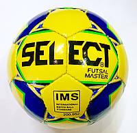 Мяч футзал №4 SELECT MASTER ламинированный (без отскока), фото 1