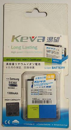 Акумулятор Keva Samsung S5360 1300mAh, фото 2