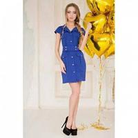 Платье женское темно синего цвета молодежное с карманами удобного кроя под пояс, фото 1