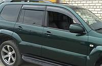 Дефлекторы окон (ветровики) Toyota Land Cruiser Prado 120/Lexus GX470 2003-2009 (широкие)