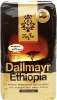 Кава в зернах  Dallmayr Ethiopia 500гр. (Германия)