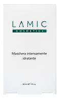 Питательная маска Lamic Maschera Nutriente 3*10мл