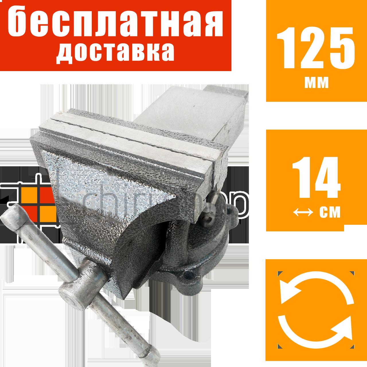 Тиски слесарные поворотные 125 мм / 5″ Onex, чугунные тисы слесарные с наковальней