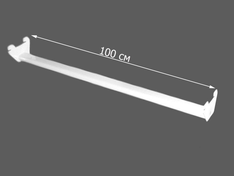 Перемычка овальная белая в перфопрофиль 100 см