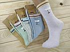 Носки женские высокие деми UYUT women cotton socks хлопок 36-41р.бесшовные с двойной пяткой ассорти НЖД-021248, фото 3
