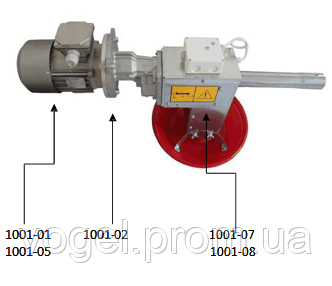 Мотор-редуктор з останньою годівницею, 0,55 кВт