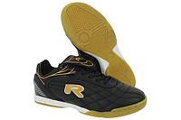 Футбольная обувь Starlife RB90488