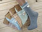 Носки женские высокие деми UYUT women cotton socks хлопок 36-41р.бесшовные с двойной пяткой ассорти НЖД-021250, фото 5
