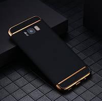 Чехол с золотыми вставками для Samsung Galaxy S8 Plus 2017 G955F (2 Цвета)