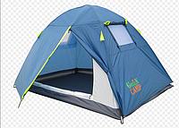 Палатка 2-х местная GreenCamp 1001-B, синий