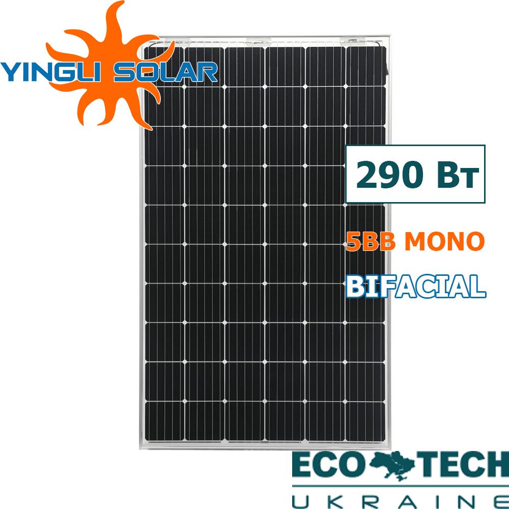 Солнечная батарея Yingli Panda Bifacial 60CF 290W монокристалл