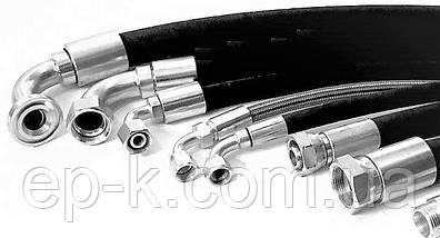 Рукав высокого давления штуцерованный (РВД) Кл.46 М 36*2,0 L=1600 мм, фото 3