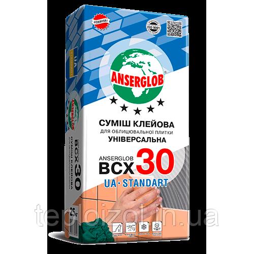 Клей для плитки Anserglob (Ансерглоб) ВСХ 30