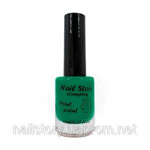 "Краска для стемпинга №5 ""зелёная изумрудная"""