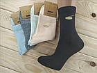 Носки женские высокие деми UYUT women cotton socks хлопок 36-41р.бесшовные с двойной пяткой ассорти НЖД-021252, фото 3