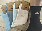 Носки женские высокие деми UYUT women cotton socks хлопок 36-41р.бесшовные с двойной пяткой ассорти НЖД-021252, фото 4