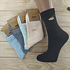 Носки женские высокие деми UYUT women cotton socks хлопок 36-41р.бесшовные с двойной пяткой ассорти НЖД-021252, фото 5