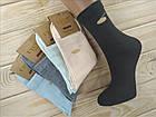 Носки женские высокие деми UYUT women cotton socks хлопок 36-41р.бесшовные с двойной пяткой ассорти НЖД-021252, фото 6