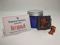 Крем для лица с янтарной кислотой Янтарный