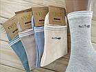 Носки женские высокие деми UYUT women cotton socks хлопок 36-41р.бесшовные с двойной пяткой ассорти НЖД-021253, фото 4