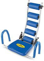 Тренажер для тренировки пресса мышц спины и живота Ab-Rocket TWISTER Синий