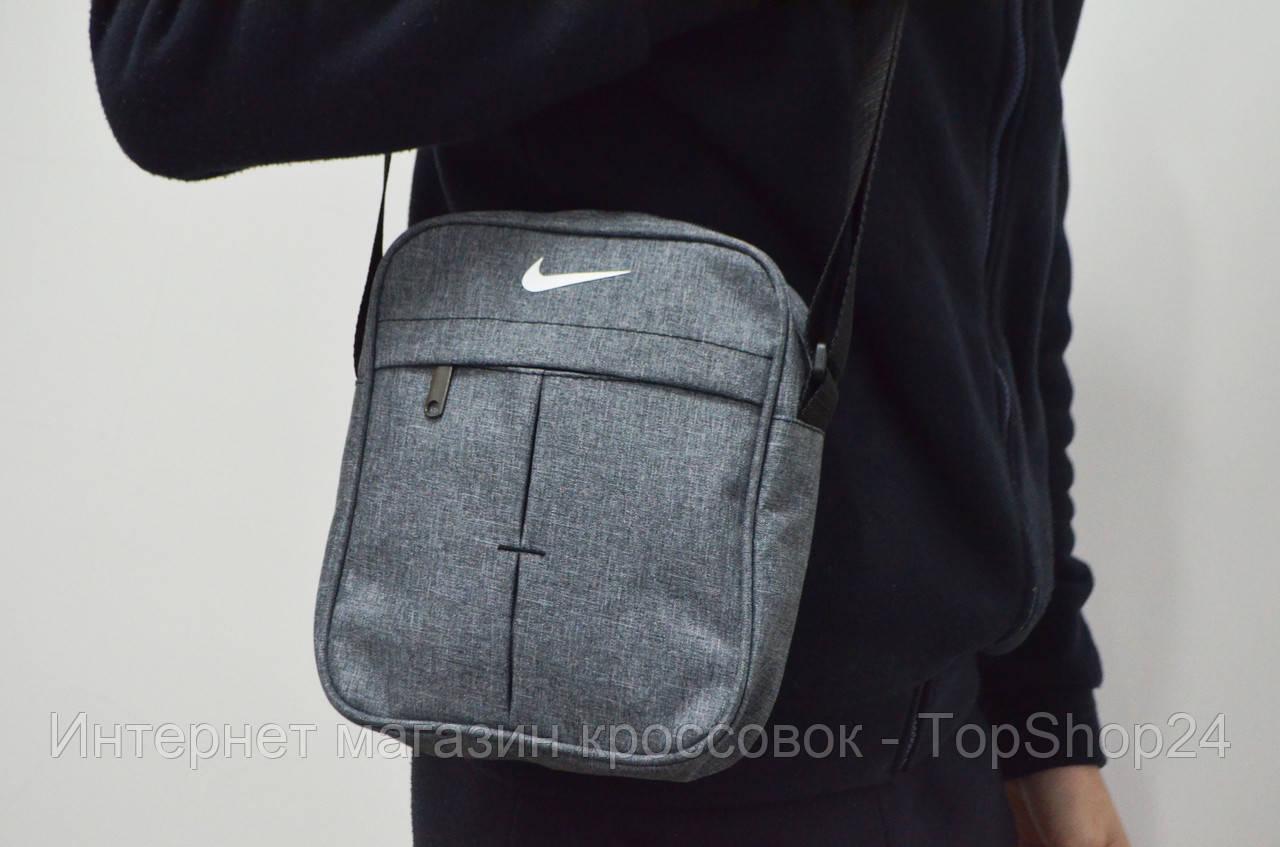 237500cc0faa Купить Сумка через плечо Nike серая | TopShop24 ✿ Интернет Магазин ...