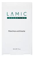 Маска эксфолиант Lamic Maschera Esfoliante 3*10 мл