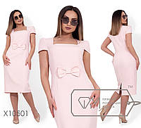 Платье-футляр с прямоугольным вырезом. Большие размеры. Разные цвета.