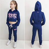 8581e492 Спортивный костюм с топом So Dope джинс 134 см: продажа, цена в ...