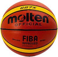 Баскетбольный мяч №7 Molten GG7X (композитная кожа) FIBA