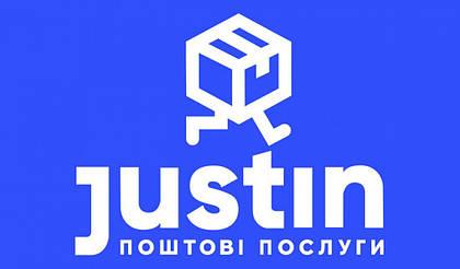 Justin - новая служба доставки по Украине