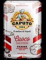 Итальянская мука для пиццы и кондитерских изделий Cuoco 1 кг/Борошно з м'яких сортів пшениці типу Cuoco 1 кг
