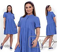 Платье-туника с короткими рукавами. Большие размеры. Разные цвета.