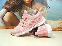 Кроссовки женские BaaS ADRENALINE GTS 1 розовые 38 р., фото 1