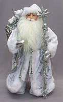 Новогодняя сувенирная фигурка Дед Мороз в бело-серебристой шубе, 40 см (600038)