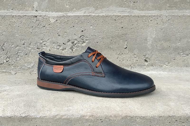 Мужские кожаные туфли покупай сейчас по выгодной цене - не откладывай!
