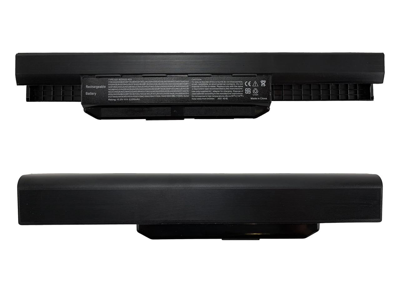 Батарея для ноутбука Asus A32-K53 (A43, A53, K43, K53, X53, X54) 10.8V 5200mAh