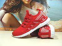 Кроссовки женские BaaS ADRENALINE GTS 1 красные 39 р., фото 1