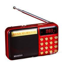 Радиоприемник  Im Song  ZK-651 (USB+SDcard)