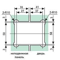Петля для душевых кабин стекло- стекло под углом 135 градусов, фото 3