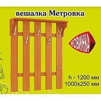 Вешалка Метровка орех эко (Альфа)