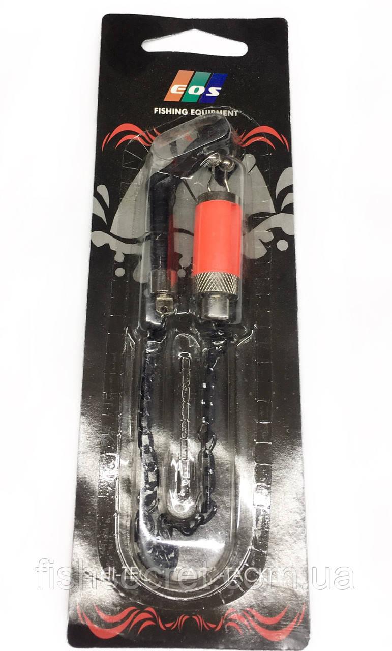 Сигнализатор Свингер на цепочке EOS С9203